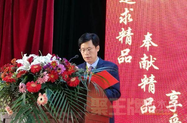 2018宏恒达公司战略合作伙伴联谊会在山东寿光隆重举办