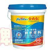 金雨弘纳米JS聚合物防水涂料