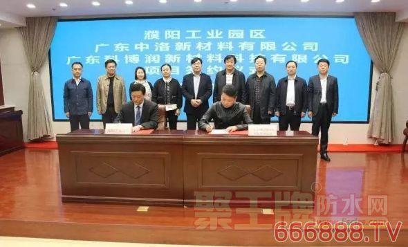 又有两家广东涂料企业进驻濮阳涂料工业园区!