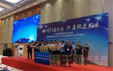 广东省装配式分会正式启动,力促全产业链整合