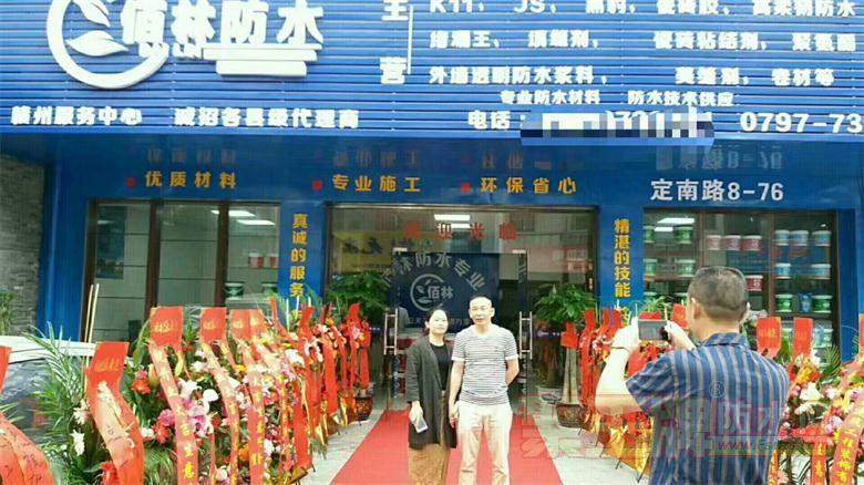 聚王牌祝贺:恭喜佰林赣州代理开业