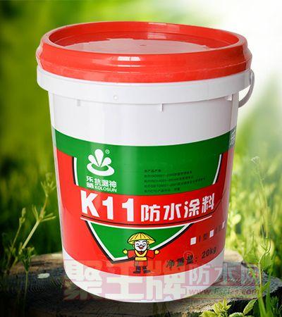20公斤K11防水涂料