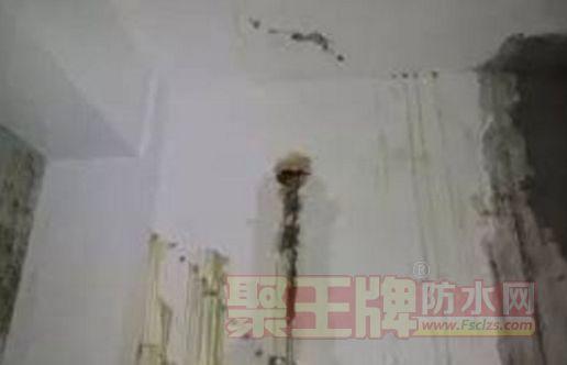 穿楼板管道渗漏水情况