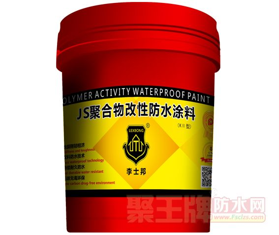 要加盟防水,代理防水品牌,JS防水涂料招商加盟项目!