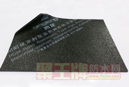 青龙PCM耐根穿刺型防水卷材通过北京园科院耐根穿刺测试