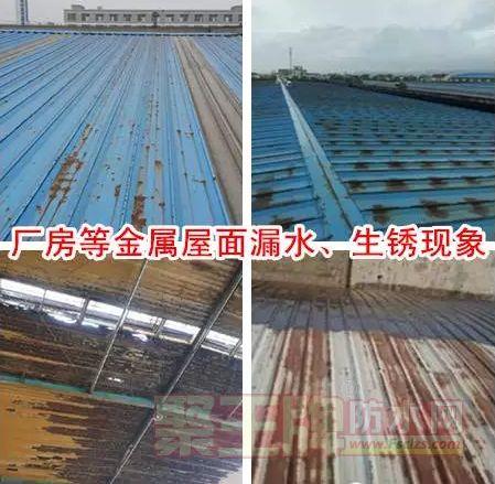 老约翰钢涂宝:金属屋面防水、防腐、隔热!