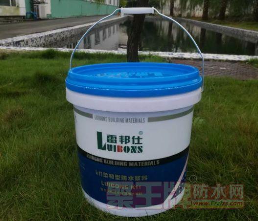 雷邦仕K11柔韧型防水浆料.png