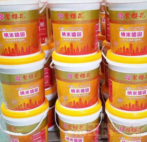 顺德紫樱花纳米地固 辅材系列新产品上线