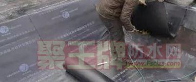 沥青防水卷材的施工方法和注意事项