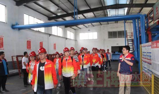 滨州学院师生到宏源防水山东生产基地学习参观