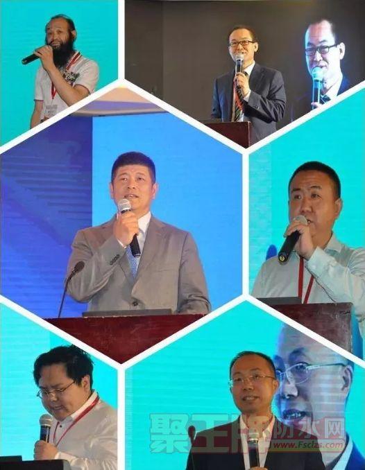 项城贾岭防水:贾岭镇喜获中国建筑防水第一镇殊荣.png