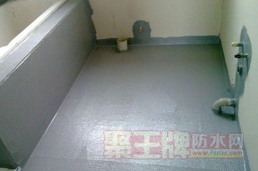 卫浴间装修防水工程