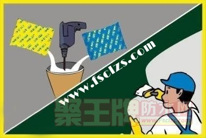 选购防水材料