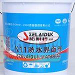 施耐特K11防水界面剂(瓷砖背胶