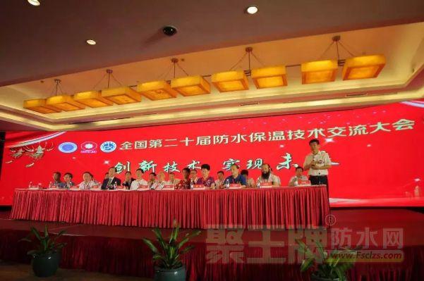 企业|聚王牌祝贺伦比科技荣获中国建筑防水保温行业企业荣誉