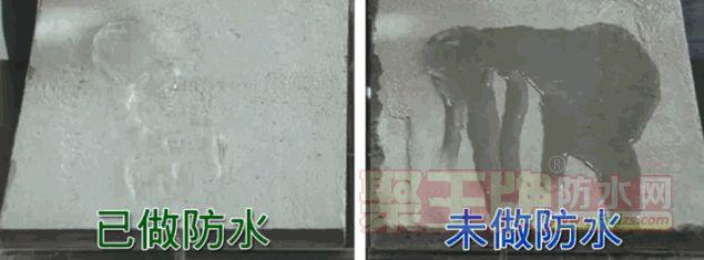 金师傅透明防水修复剂