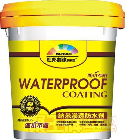 防水剂产品:美洲宝纳米渗透防水剂