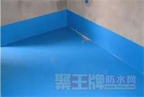 常见的家装防水材料有哪些 该如何选择?