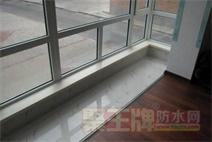 阳台漏水怎么办?来看看阳台防水做法以及阳台防水材料