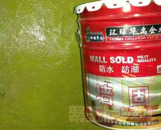 环球华禹墙固怎么样?墙固该怎么施工?