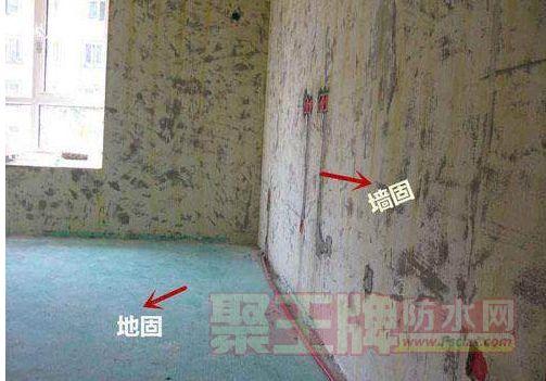 装修时有必要刷地固和墙固吗?