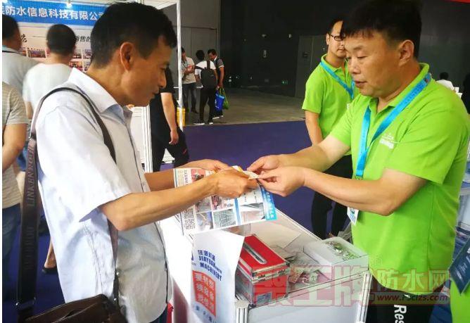 文安县福利工业公司防水部携橡胶二代防晒型堵漏贴参加了此次盛会。.png