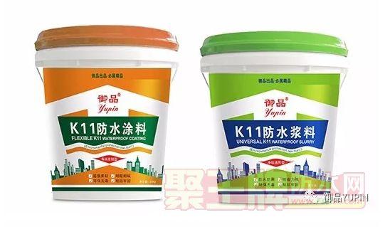 广州御品化工科技有限公司,专业生产新型环保建筑材料