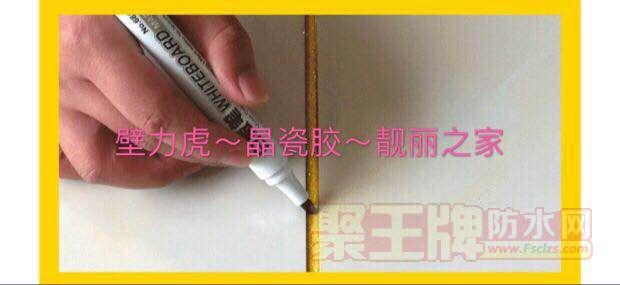 晶瓷胶阳角压缝造型效果图