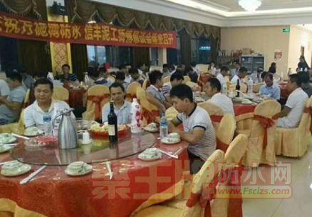 聚王牌祝贺:江西信丰万施博推广会顺利召开