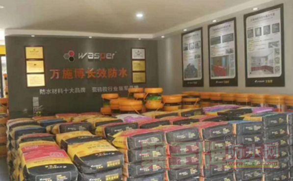 万施博招商加盟资讯:万施博山东烟台专卖店开业