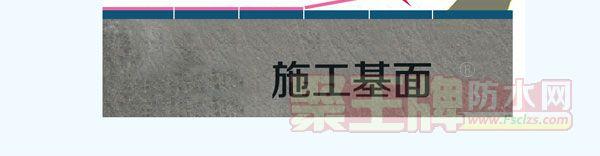 佰林强效瓷砖界面剂18kg