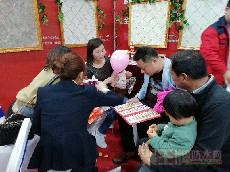 郑州安团家博会 | 缝美家来啦!