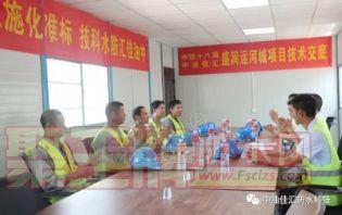 中油佳汇助力打造郑州二七区新地标――盛润运河城.png