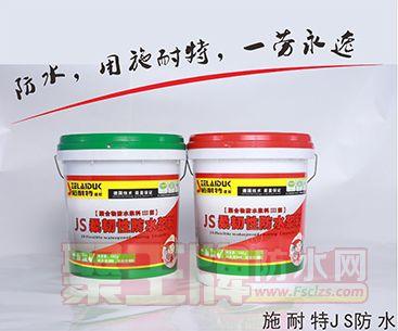 施耐特JS柔韧性防水浆料(双组份)