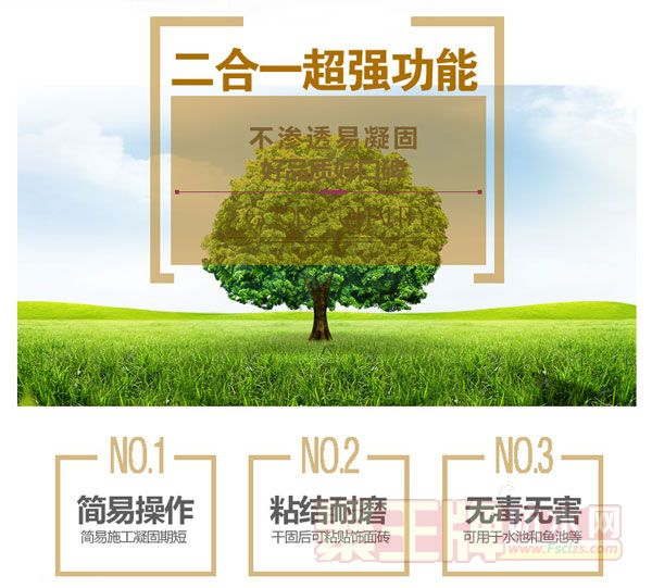 JS聚合物水泥基防水涂料(双)