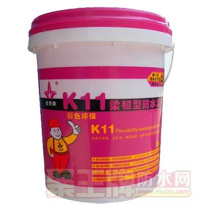 欧奇 防水产品:k11柔韧型防水浆料