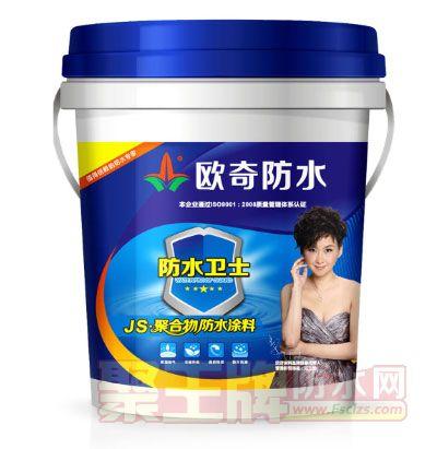 欧奇JS聚合物防水涂料