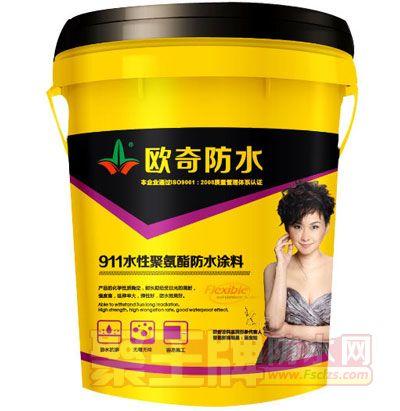 欧奇 防水产品:水性聚氨酯防水涂料