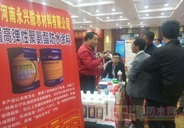 河南永兴高弹聚氨酯正在招商中,欢迎新老客。.png