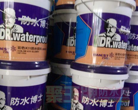 防水博士彩色K11价格,17KG的多少钱一桶?