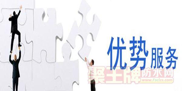 金太阳防水:防水加盟 广州防水材料厂家金太阳防水好吗?