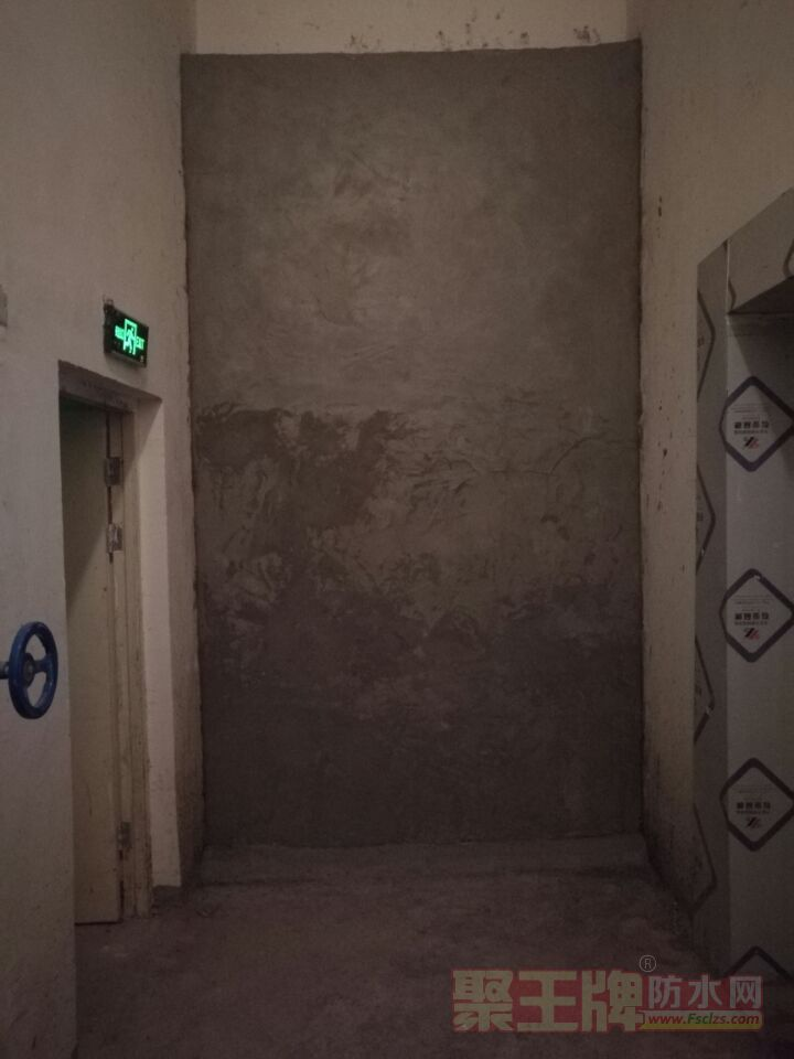 河南禹神防水剂地下室漏水维修后
