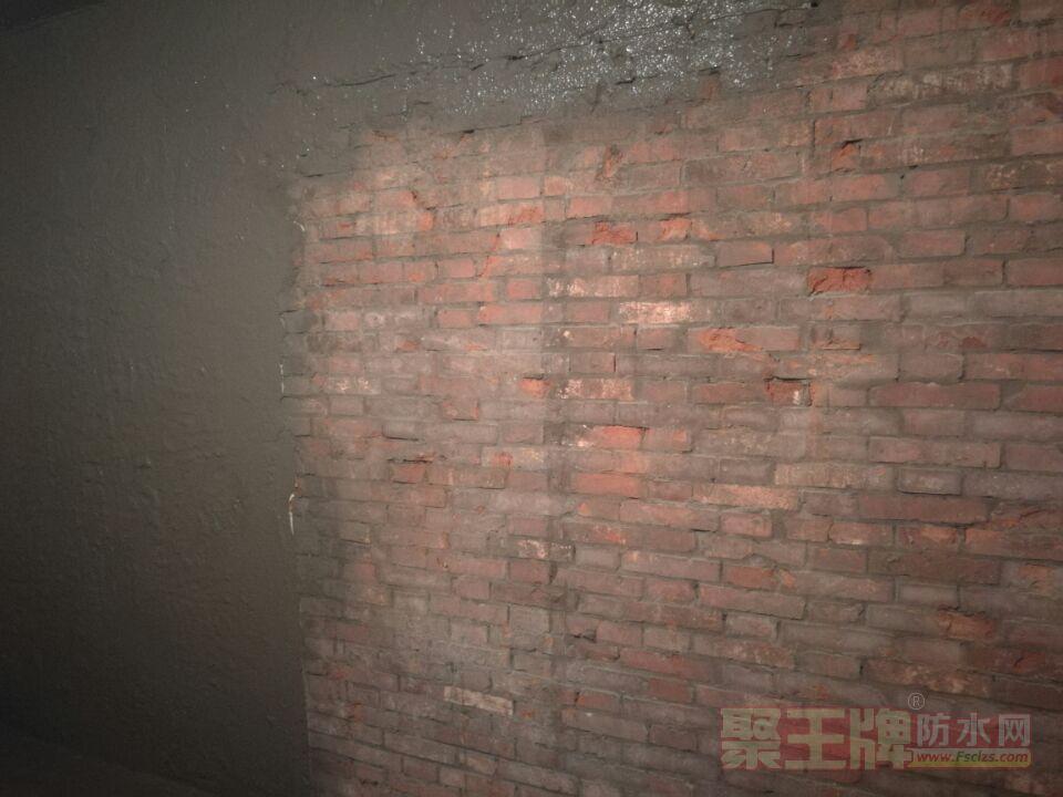 河南禹神防水剂地下室漏水维修前效果