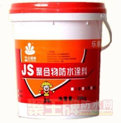 加盟乐晒js聚合物防水涂料能赚钱吗?