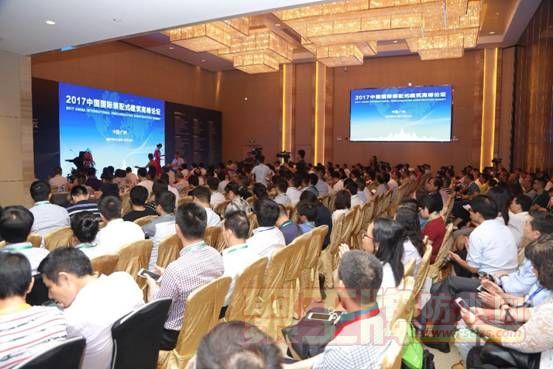 落户羊城,BIC携手广州筑博会, 助力行业企业掘金2万亿装配式建筑市场