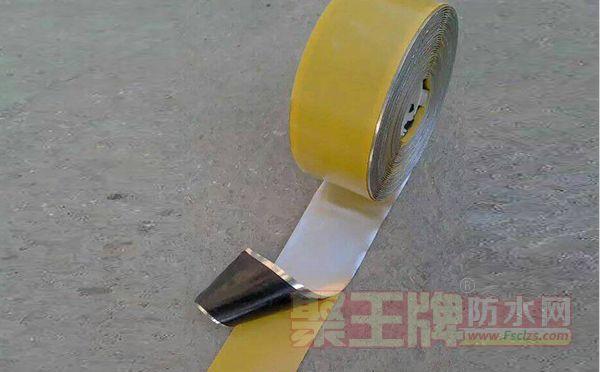 丁基密封胶带是什么材料?丁基橡胶防水密封粘结带用途