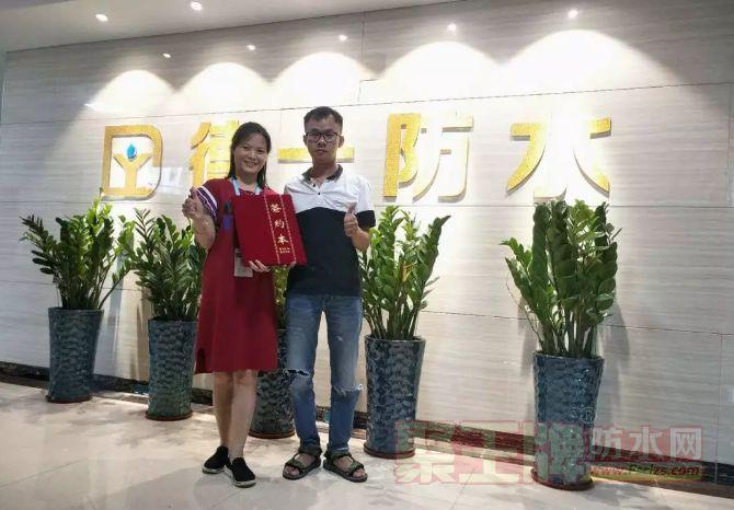 王牌喜报:聚王牌祝贺美斯特热烈祝贺湖南郴州李总签约成功