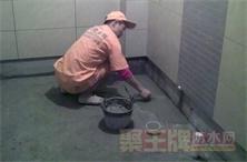 卫生间防水怎么做?卫生间防水施工步骤及需要的材料