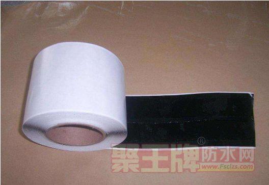 丁基防水密封胶带施工:丁基胶带使用方法及步骤