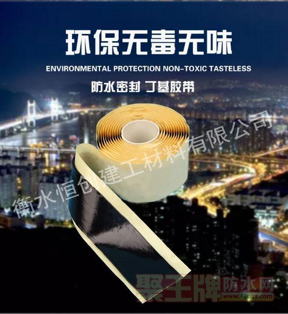 恒创丁基胶带:丁基胶带厂家介绍国内丁基橡胶工艺和机理